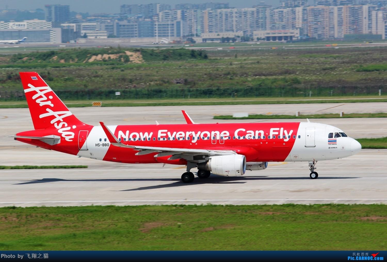 Re:[原创]CKG拍机(酷热拍机,收获满满!) AIRBUS A320-200 HS-BBO 重庆江北国际机场