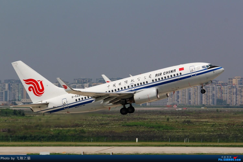 Re:CKG拍机(酷热拍机,收获满满!) BOEING 737-700 B-5220 重庆江北国际机场