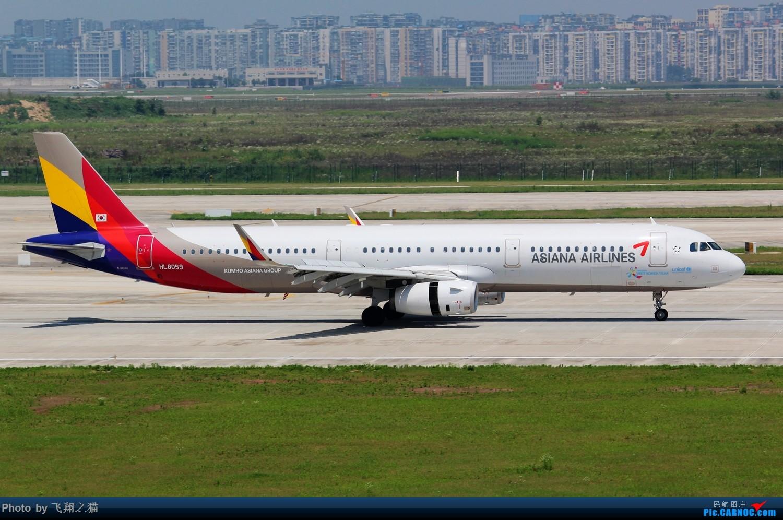 Re:[原创]CKG拍机(酷热拍机,收获满满!) AIRBUS A321 HL-8059 重庆江北国际机场