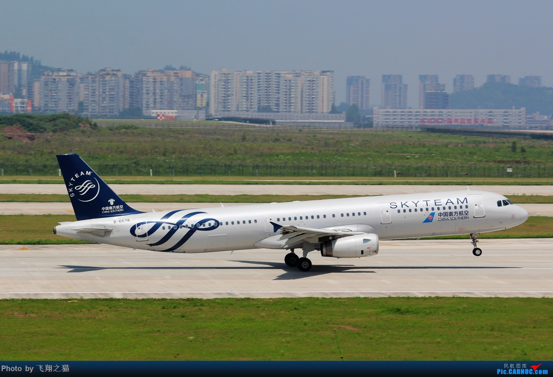 Re:[原创]CKG拍机(酷热拍机,收获满满!) AIRBUS A321 B-6578 重庆江北国际机场