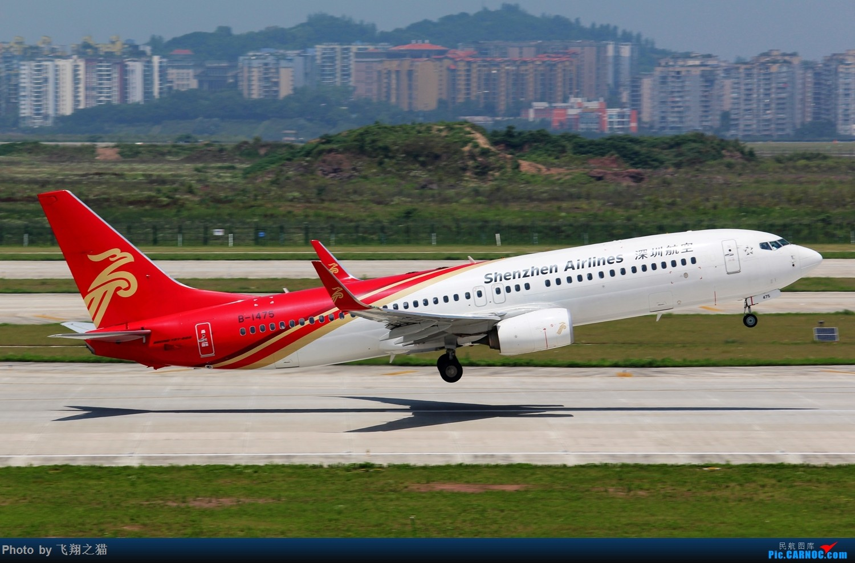 Re:[原创]CKG拍机(酷热拍机,收获满满!) BOEING 737-800 B-1475 重庆江北国际机场