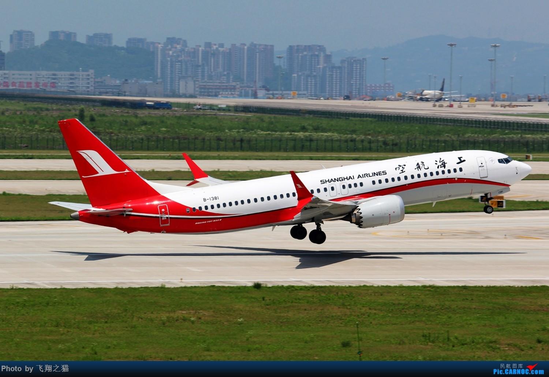 Re:[原创]CKG拍机(酷热拍机,收获满满!) BOEING 737MAX-8 B-1381 重庆江北国际机场