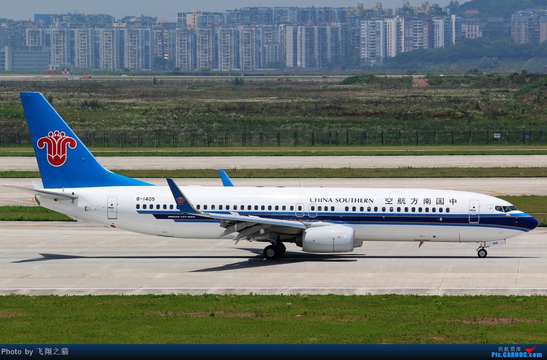 Re:CKG拍机(酷热拍机,收获满满!) BOEING 737-800 B-1405 重庆江北国际机场