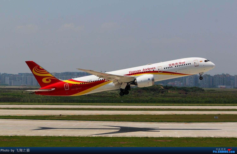Re:[原创]CKG拍机(酷热拍机,收获满满!) BOEING 787-9 B-1546 重庆江北国际机场