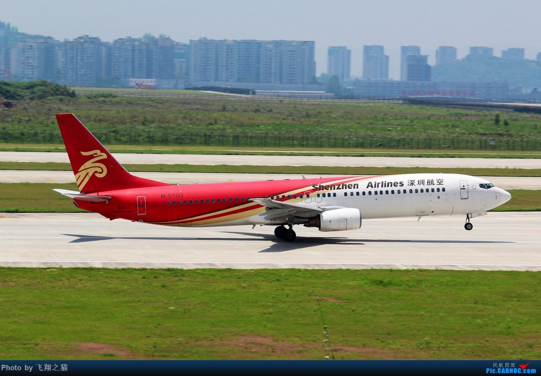 Re:[原创]CKG拍机(酷热拍机,收获满满!) BOEING 737-900 B-5103 重庆江北国际机场