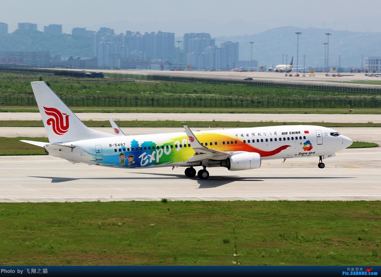 Re:[原创]CKG拍机(酷热拍机,收获满满!) BOEING 737-800 B-5497 重庆江北国际机场