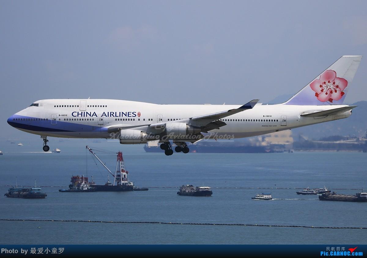 Re:[原创]潜水冒泡——报告最近动向,香港747三张 BOEING 747-400 B-18212 中国香港国际机场