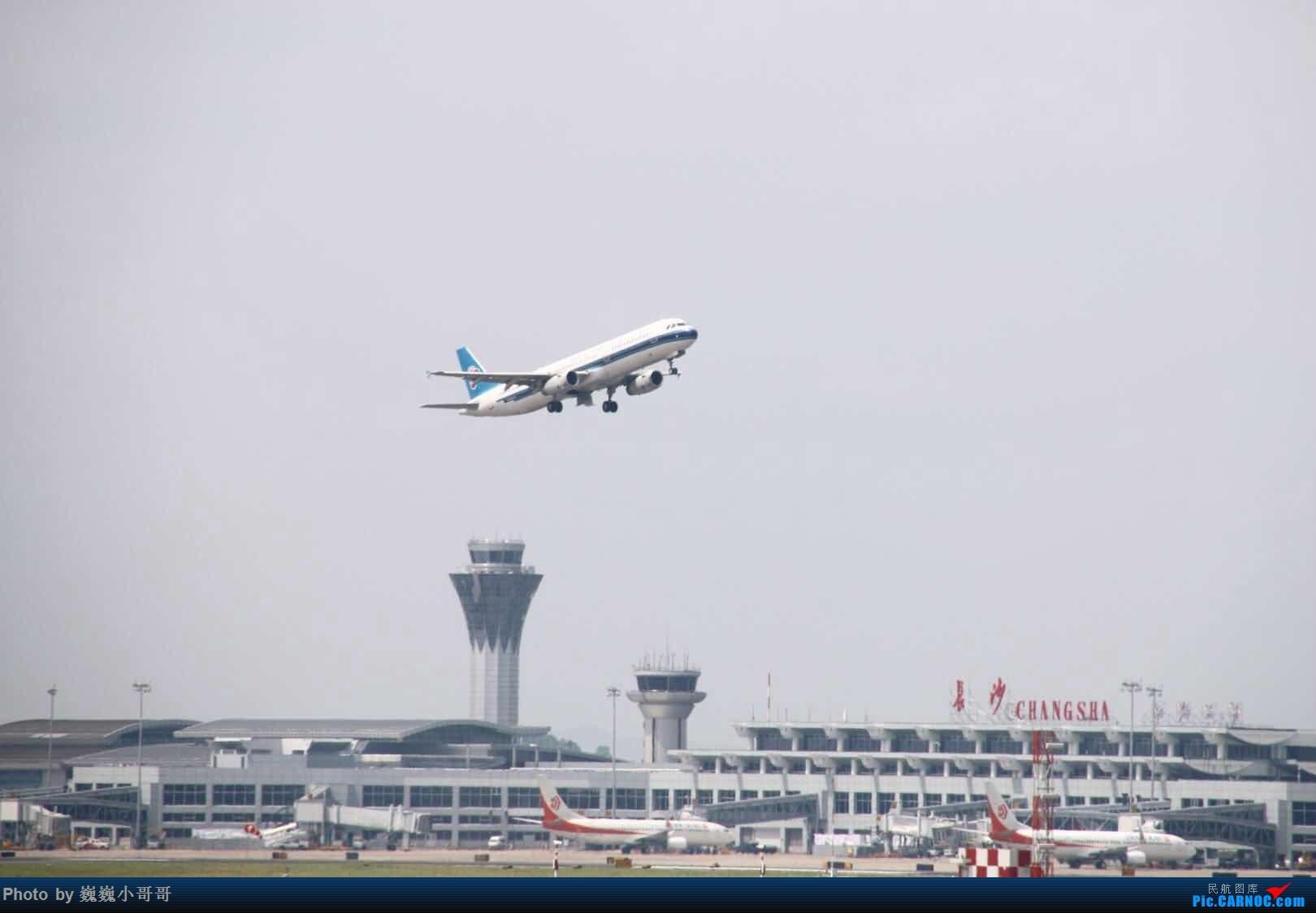 [原创]长沙黄花机场拍机 AIRBUS A320  中国长沙黄花国际机场