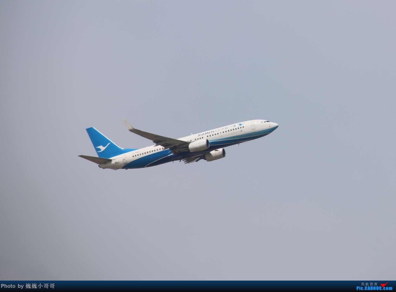 Re:长沙黄花机场拍机 BOEING 737-800  中国长沙黄花国际机场