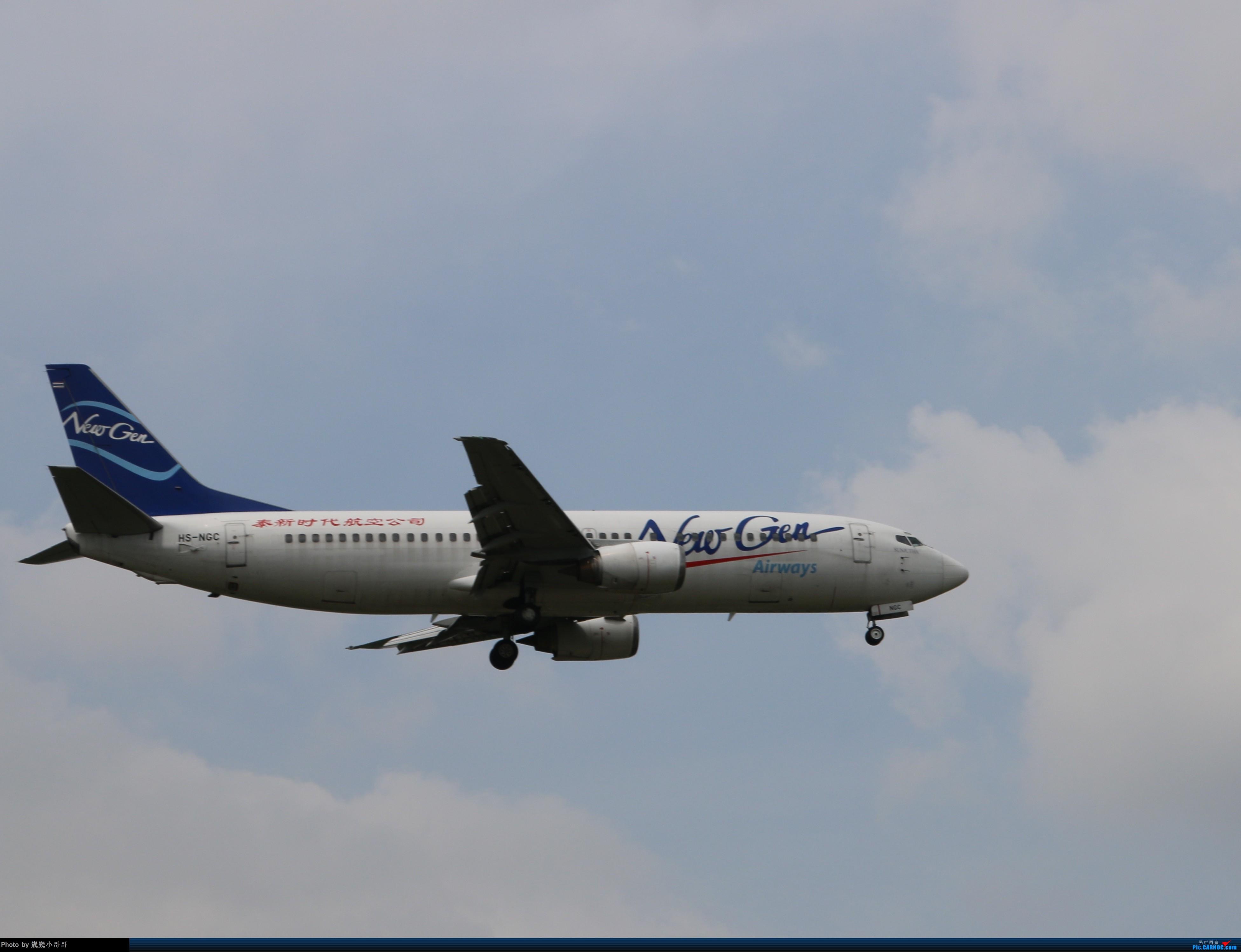 Re:[原创]长沙黄花机场拍机 BOEING 737-300 HS-NGC 中国长沙黄花国际机场