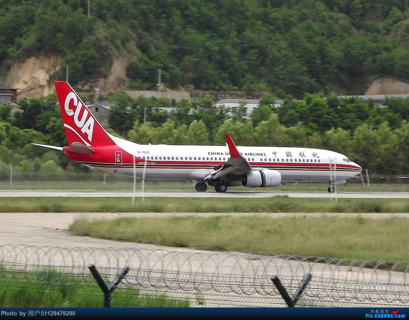 [原创]延安机场拍机 BOEING 737-800 B-1523 ZLYA