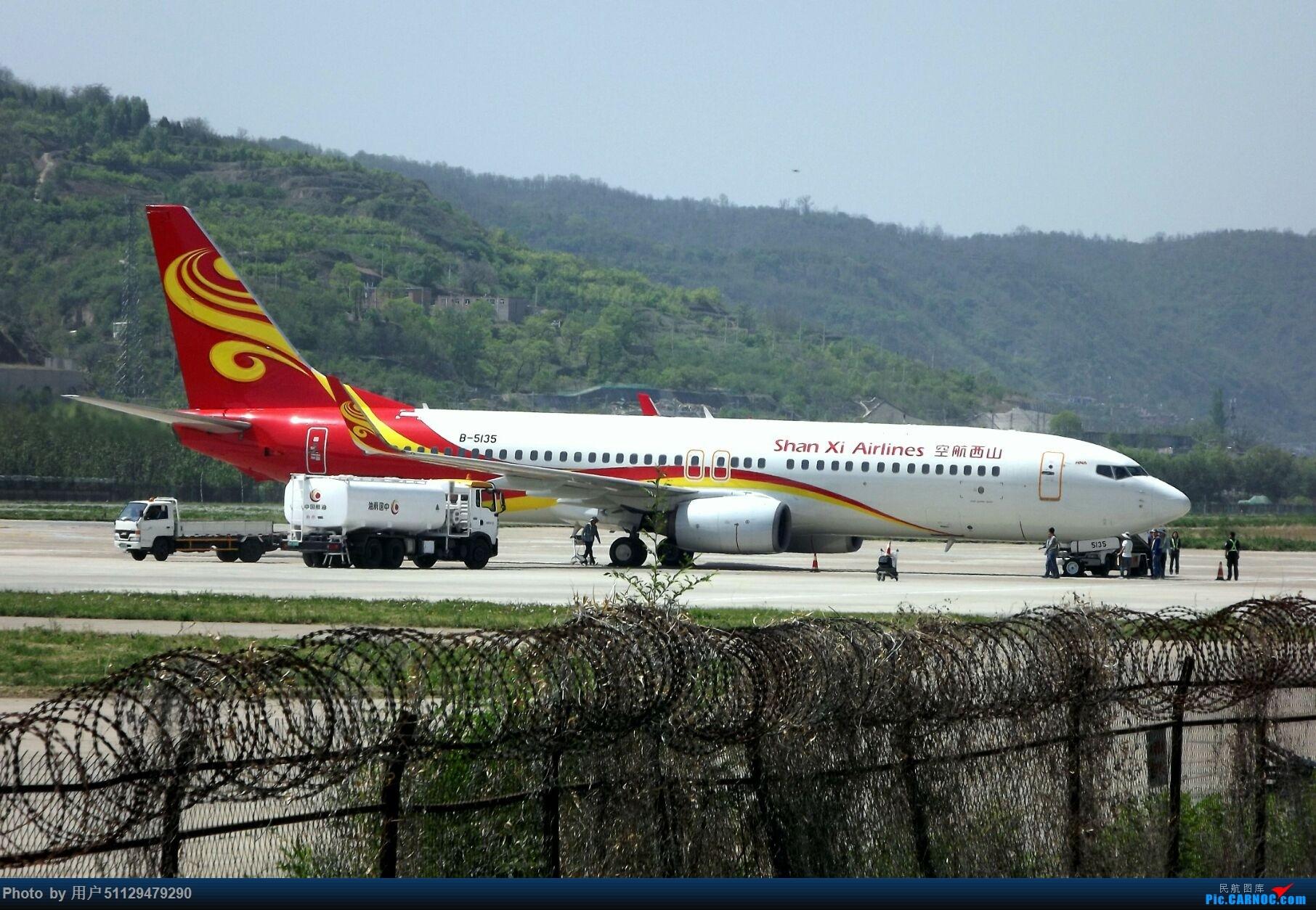 山西航空737-800 BOEING 737-800 B-5135 中国延安二十里铺机场