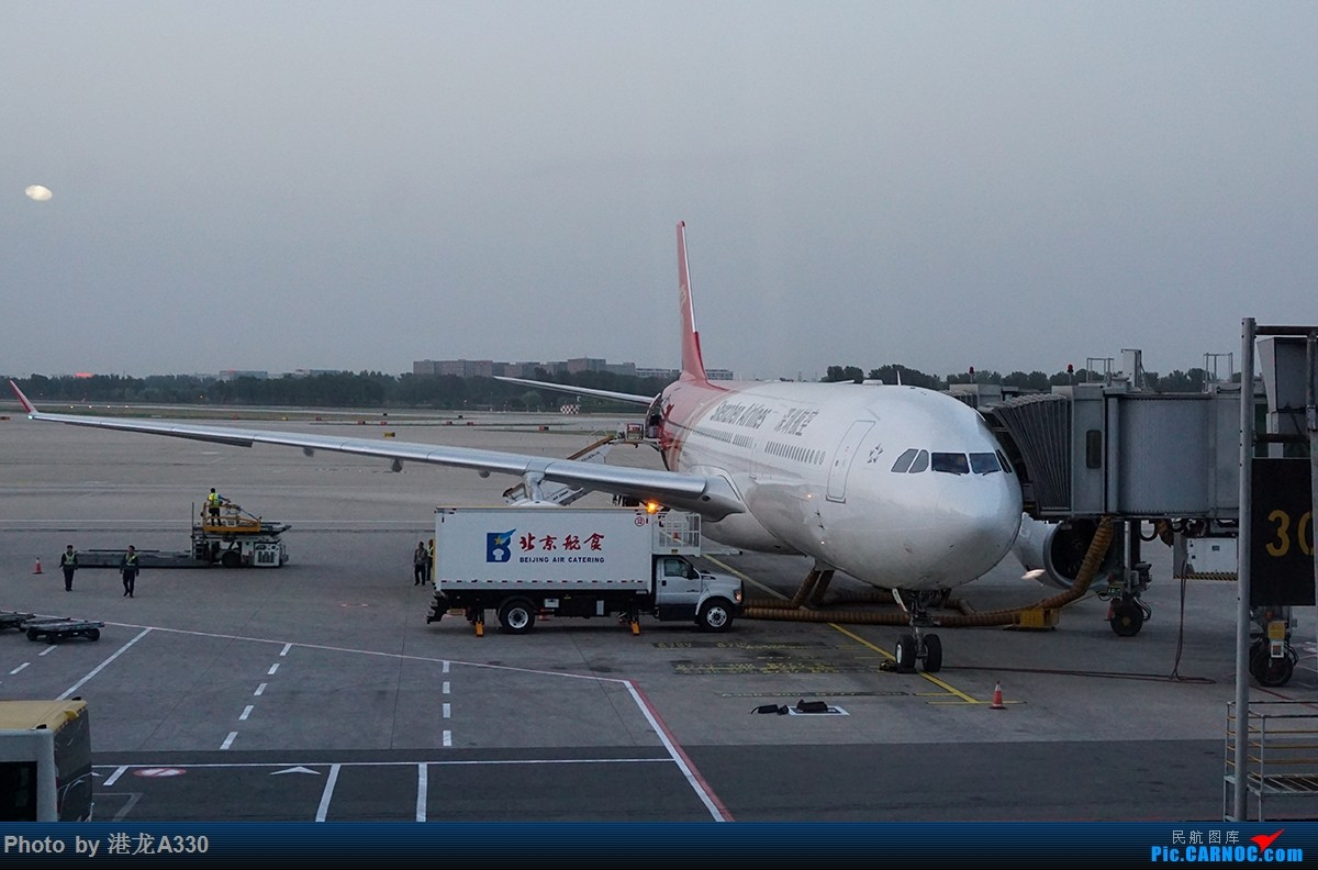 Re:[原创]真没留坑,这回真更完了!Kunpeng's voyage:深圳航空A333高级经济舱京深线小记