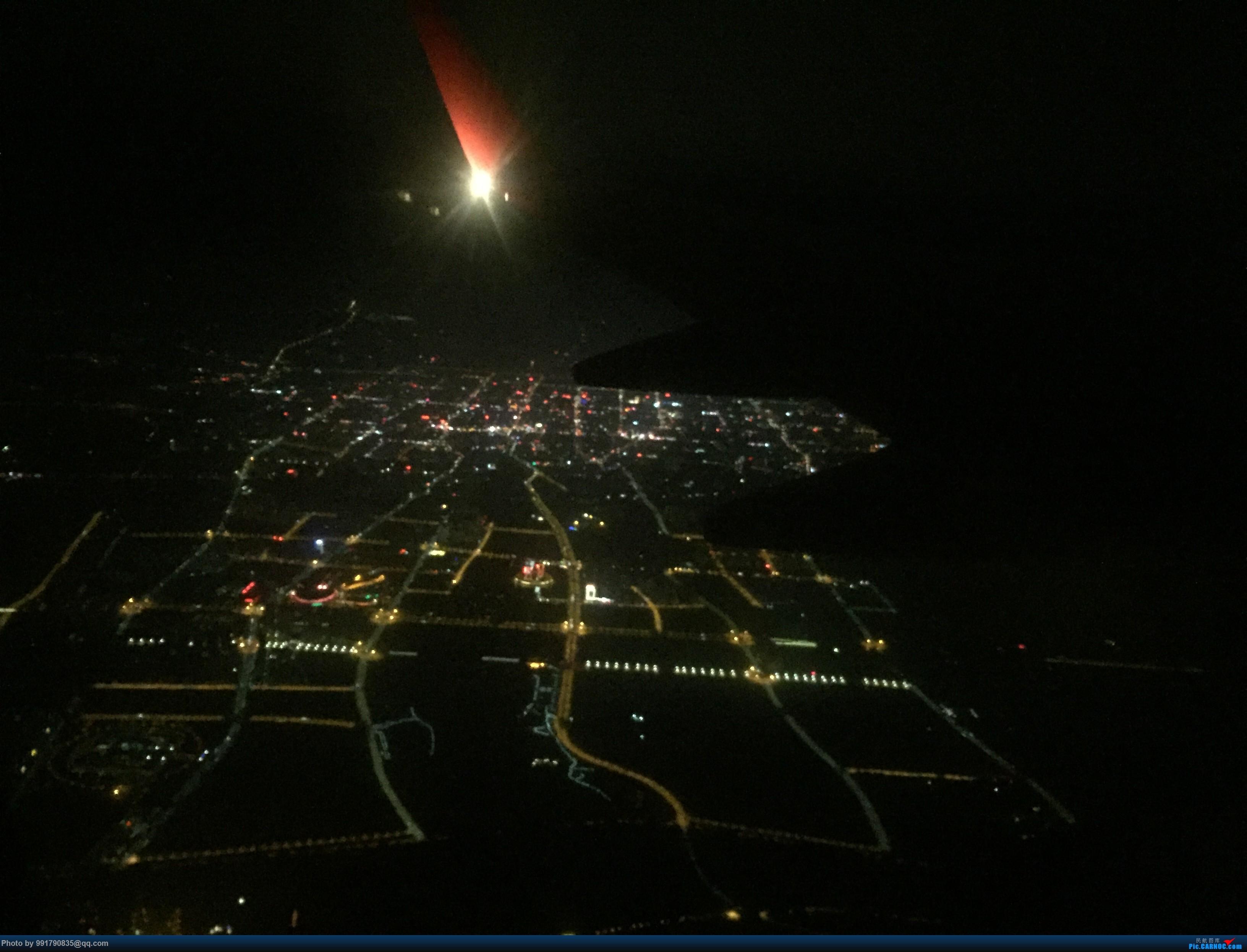 这几天上合青岛峰会,有没有去流亭机场拍机的啊 BOEING 737-800