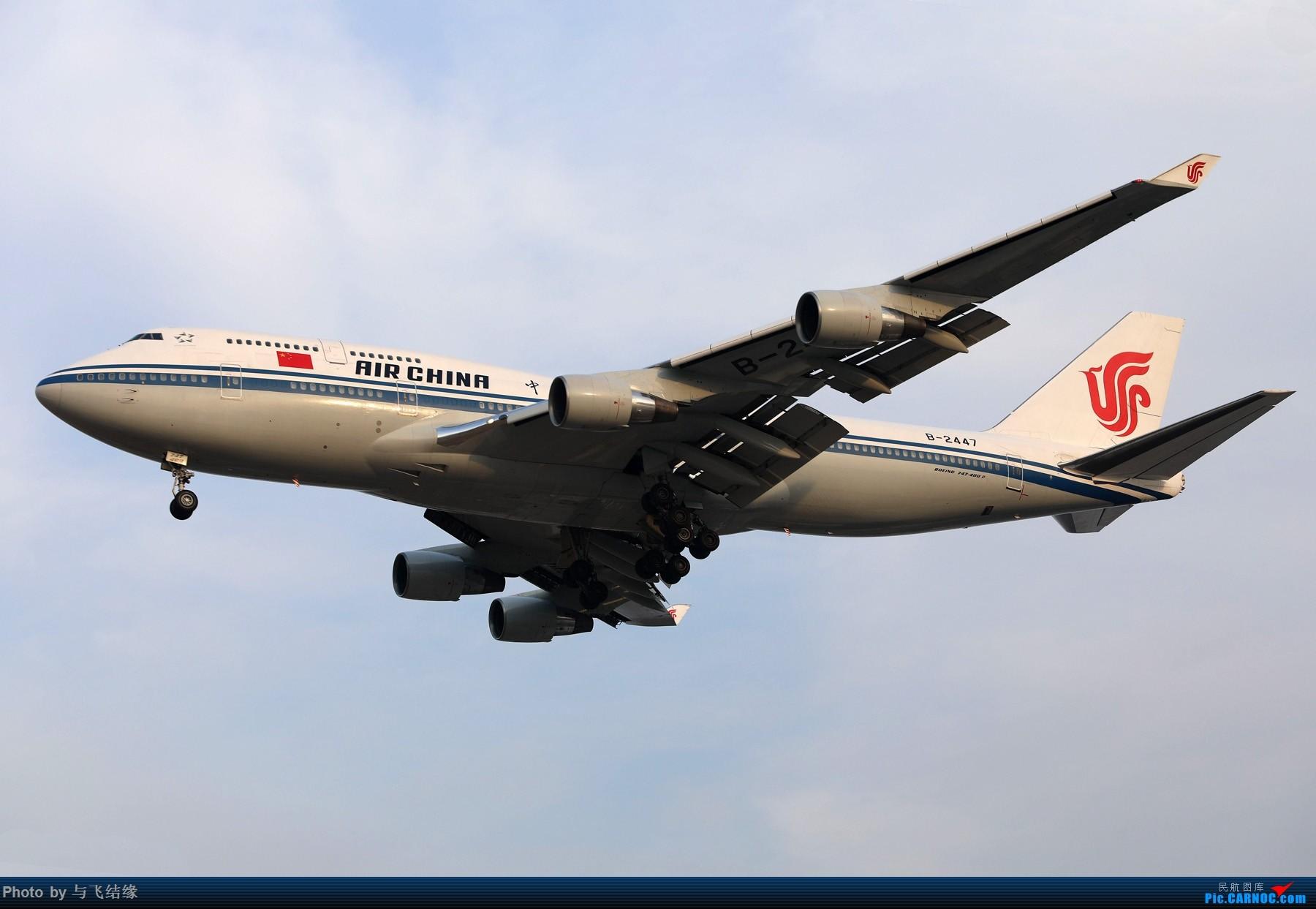 中国国际航空Boeing 747-400,B-2447. BOEING 747-400 B-2447 中国北京首都国际机场
