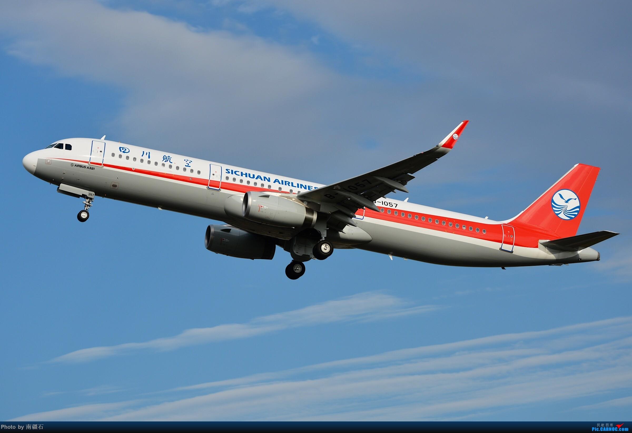 川航注册号1开头的新机 B-1057 AIRBUS A321-200 B-1057 中国成都双流国际机场