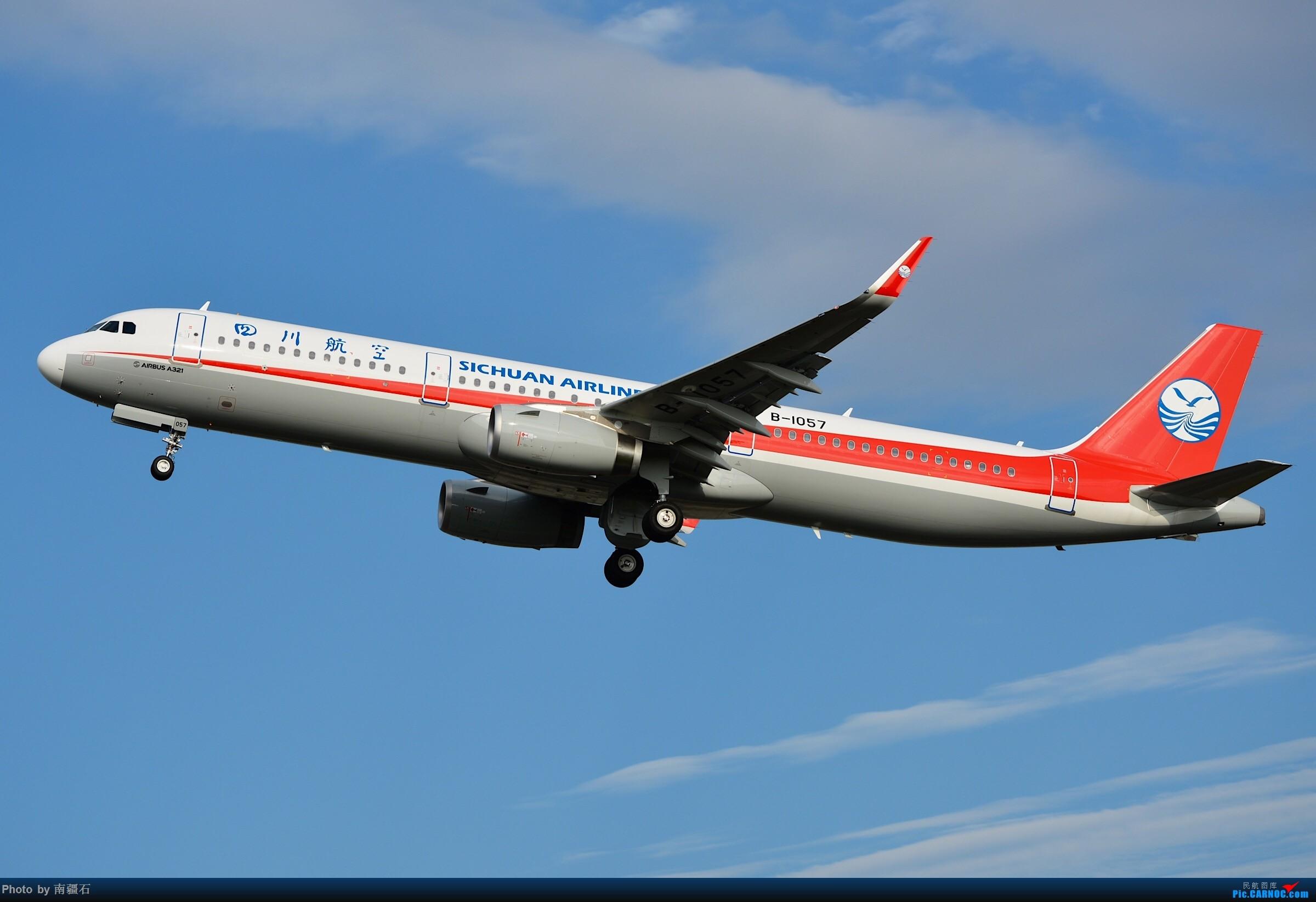 Re:川航注册号1开头的新机 B-1057 AIRBUS A321-200 B-1057 中国成都双流国际机场