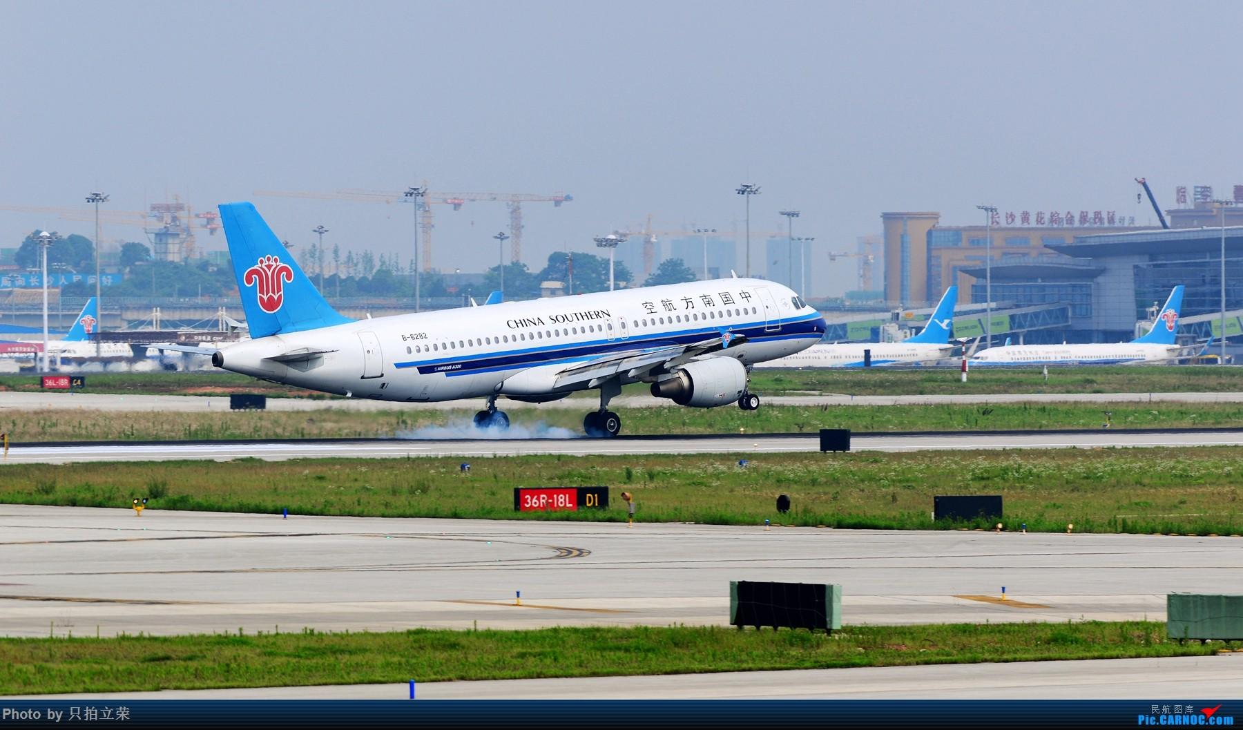 Re:[原创]湖南飞友会:今天首次拍到山东MAX,另外搞个山东小专辑 AIRBUS A320-200 B-6282 中国长沙黄花国际机场