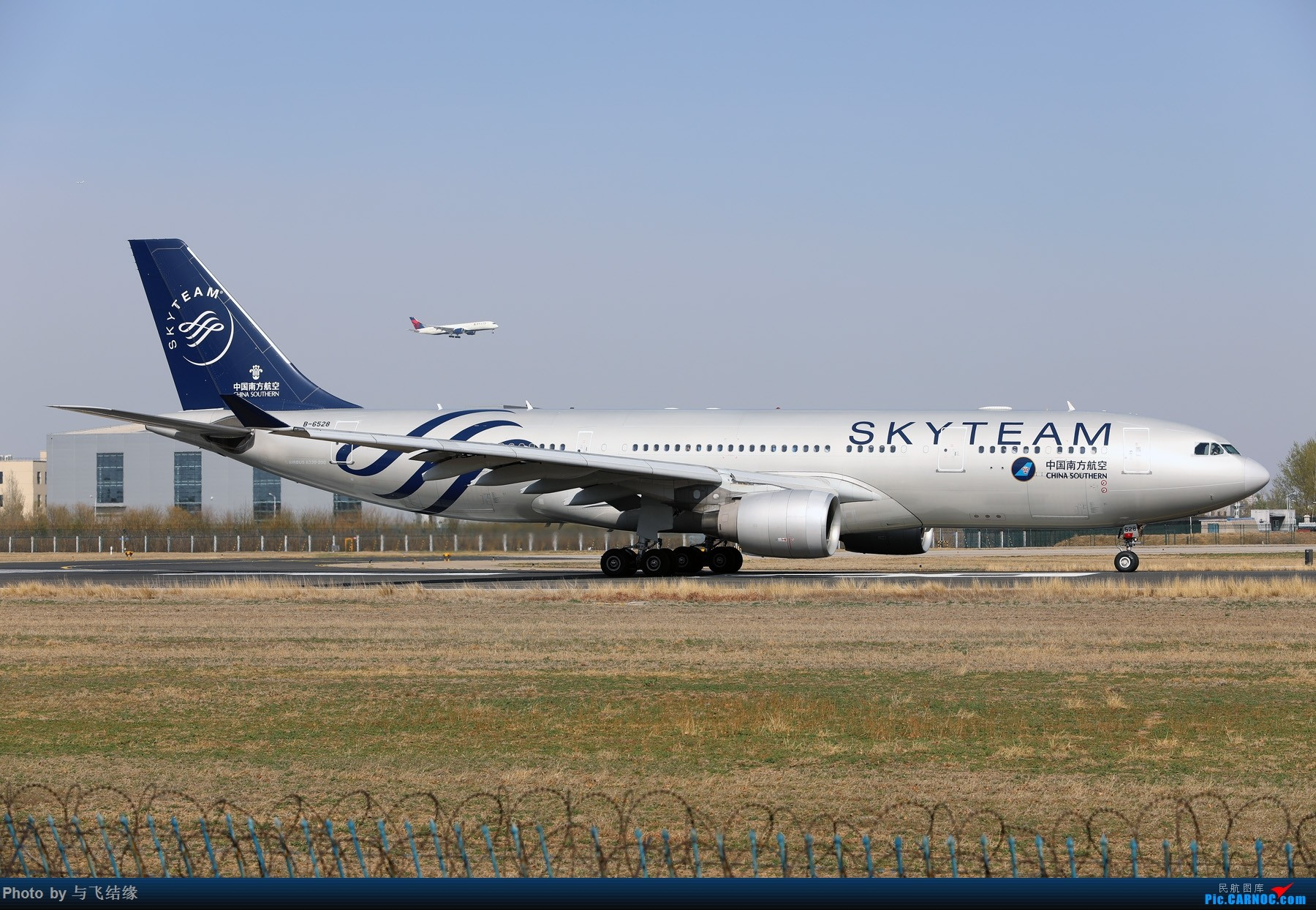 """Re:中国南方航空""""天合联盟""""涂装图一组。 AIRBUS A330-200 B-6528 中国北京首都国际机场"""