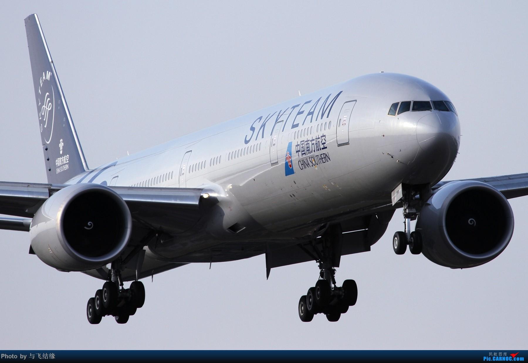 """Re:中国南方航空""""天合联盟""""涂装图一组。 BOEING 777-300ER B-2049 中国北京首都国际机场"""