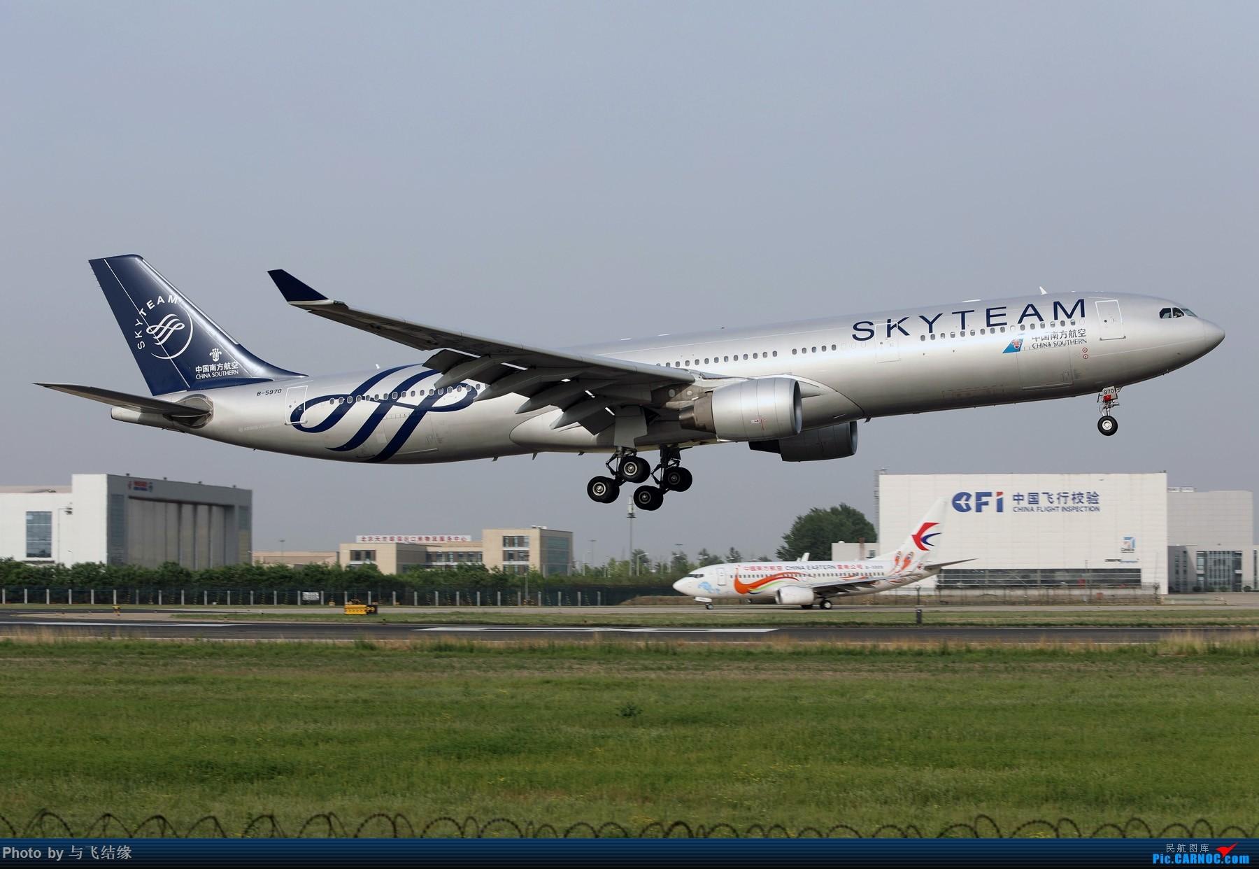 """Re:[原创]中国南方航空""""天合联盟""""涂装图一组。 AIRBUS A330-300 B-5970 中国北京首都国际机场"""
