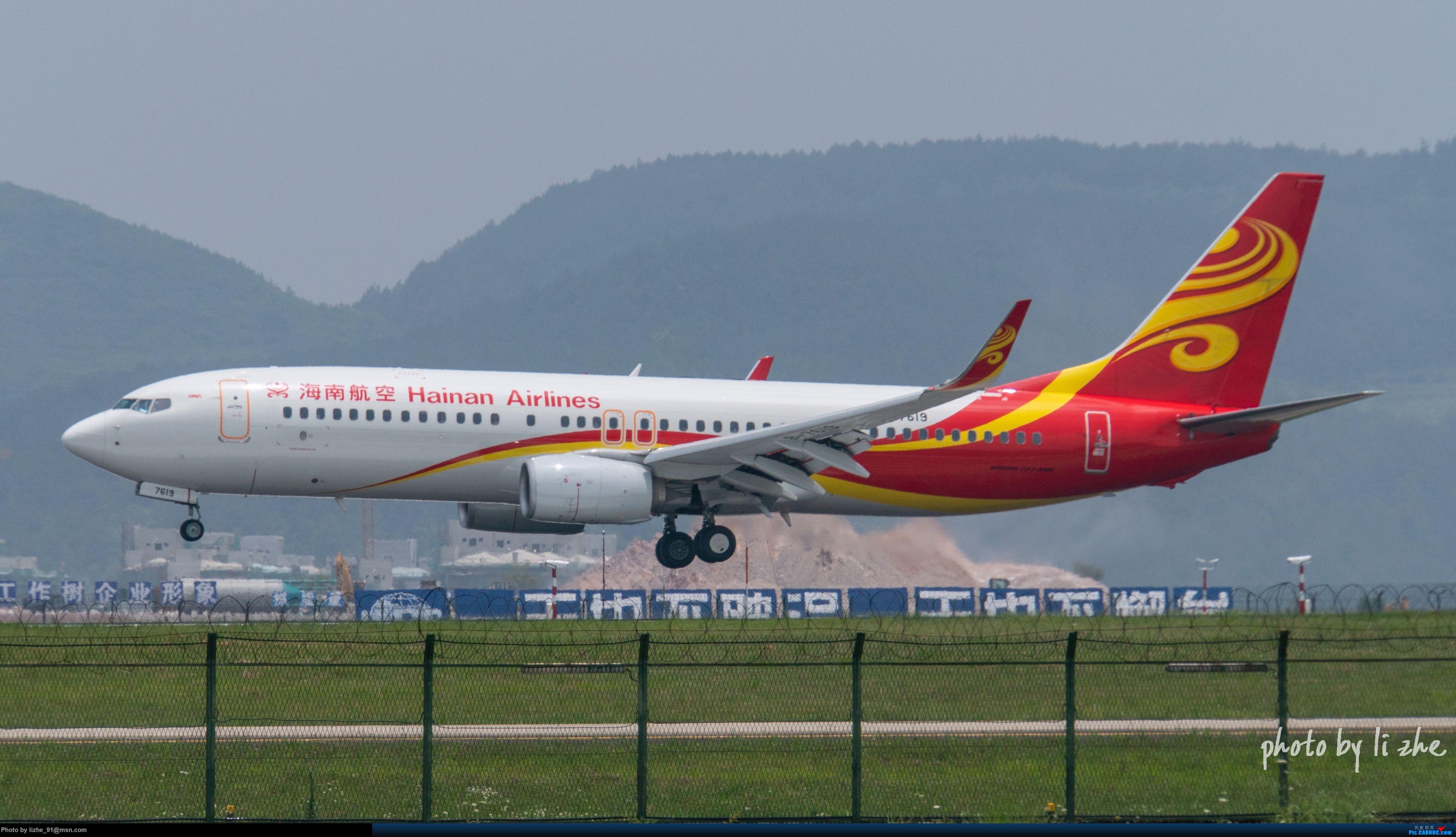 Re:(ZUGY)贵阳龙洞堡第一次拍机 BOEING 737-800 B-7619 中国贵阳龙洞堡国际机场