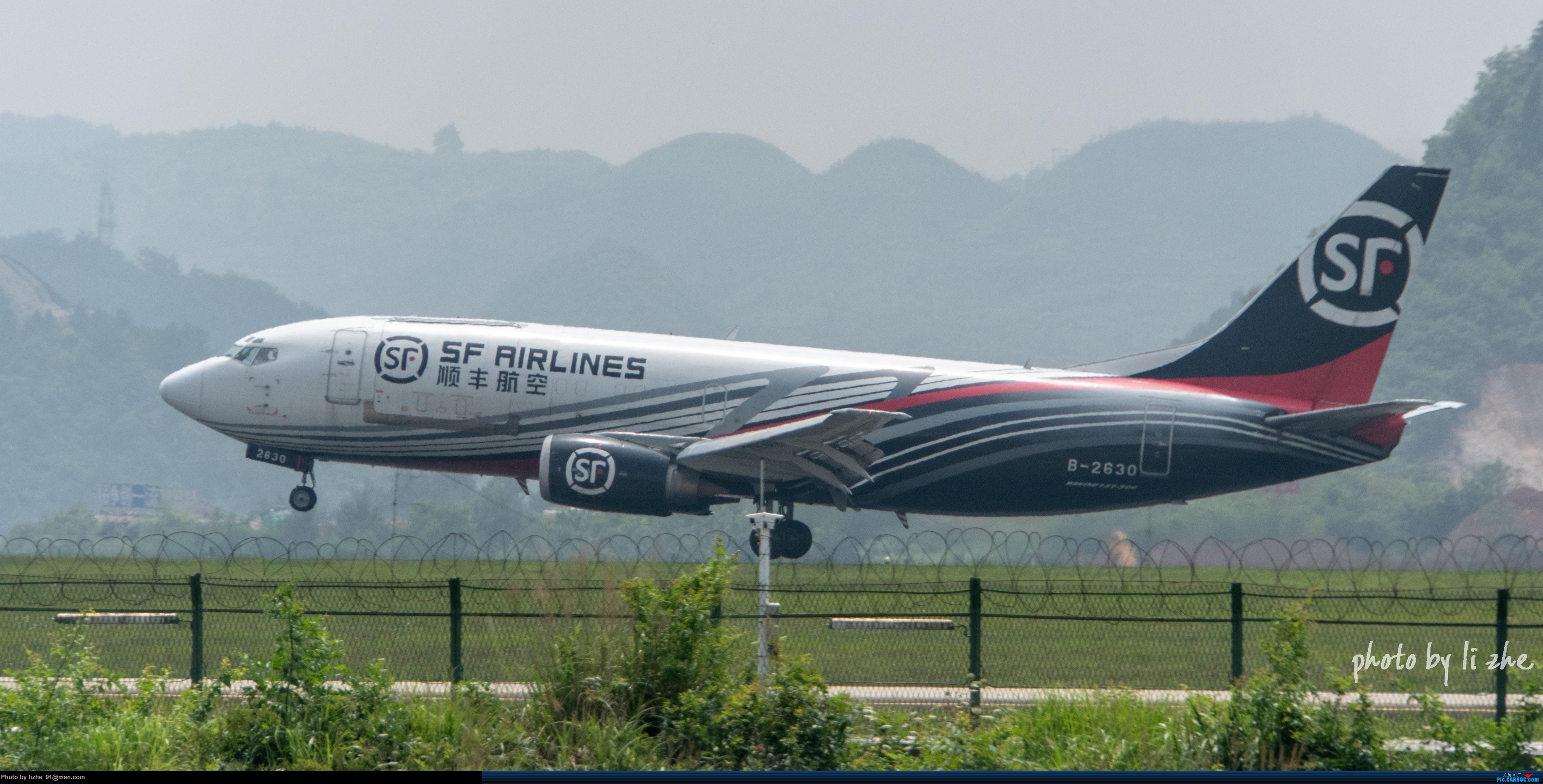 Re:(ZUGY)贵阳龙洞堡第一次拍机 BOEING 737-300 B-2630 中国贵阳龙洞堡国际机场