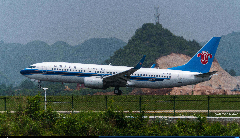 Re:(ZUGY)贵阳龙洞堡第一次拍机 BOEING 737-800 B-6069 中国贵阳龙洞堡国际机场