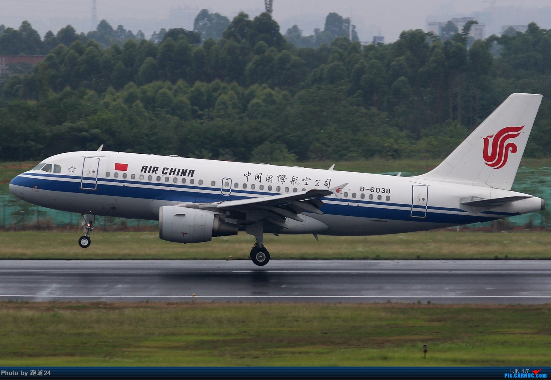 Re:[原创][多图党]6.15CTU拍机集锦【美联788,南方B73MAX】 AIRBUS A319-100 B-6038 中国成都双流国际机场