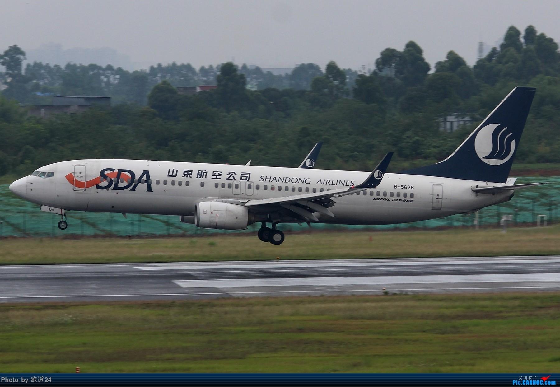 Re:[原创][多图党]6.15CTU拍机集锦【美联788,南方B73MAX】 BOEING 737-800 B-5626 中国成都双流国际机场