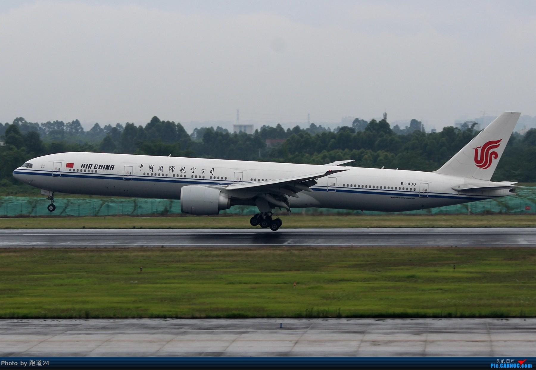 Re:[原创][多图党]6.15CTU拍机集锦【美联788,南方B73MAX】 BOEING 777-300ER B-1430 中国成都双流国际机场