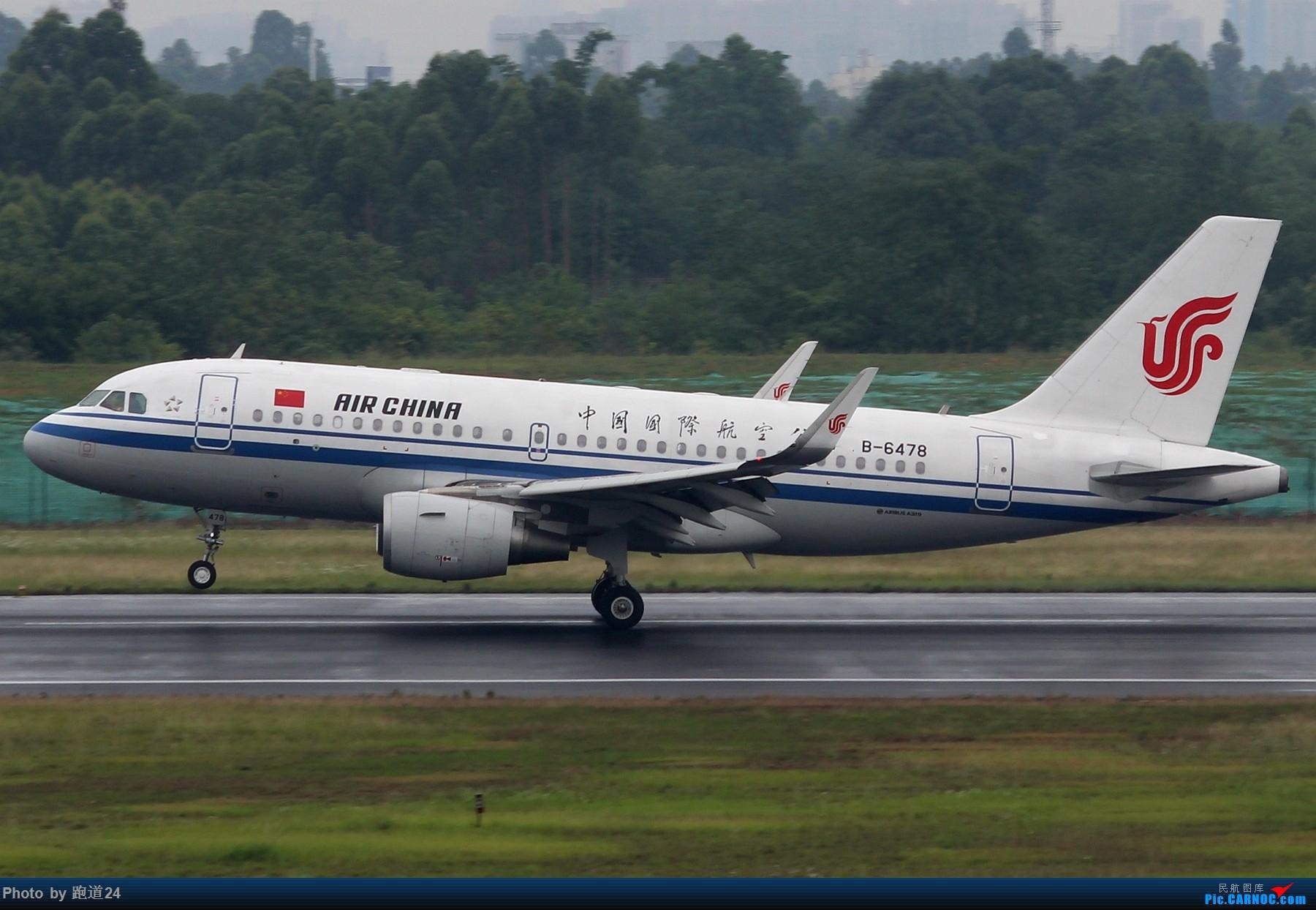Re:[原创][多图党]6.15CTU拍机集锦【美联788,南方B73MAX】 AIRBUS A319-100 B-6478 中国成都双流国际机场