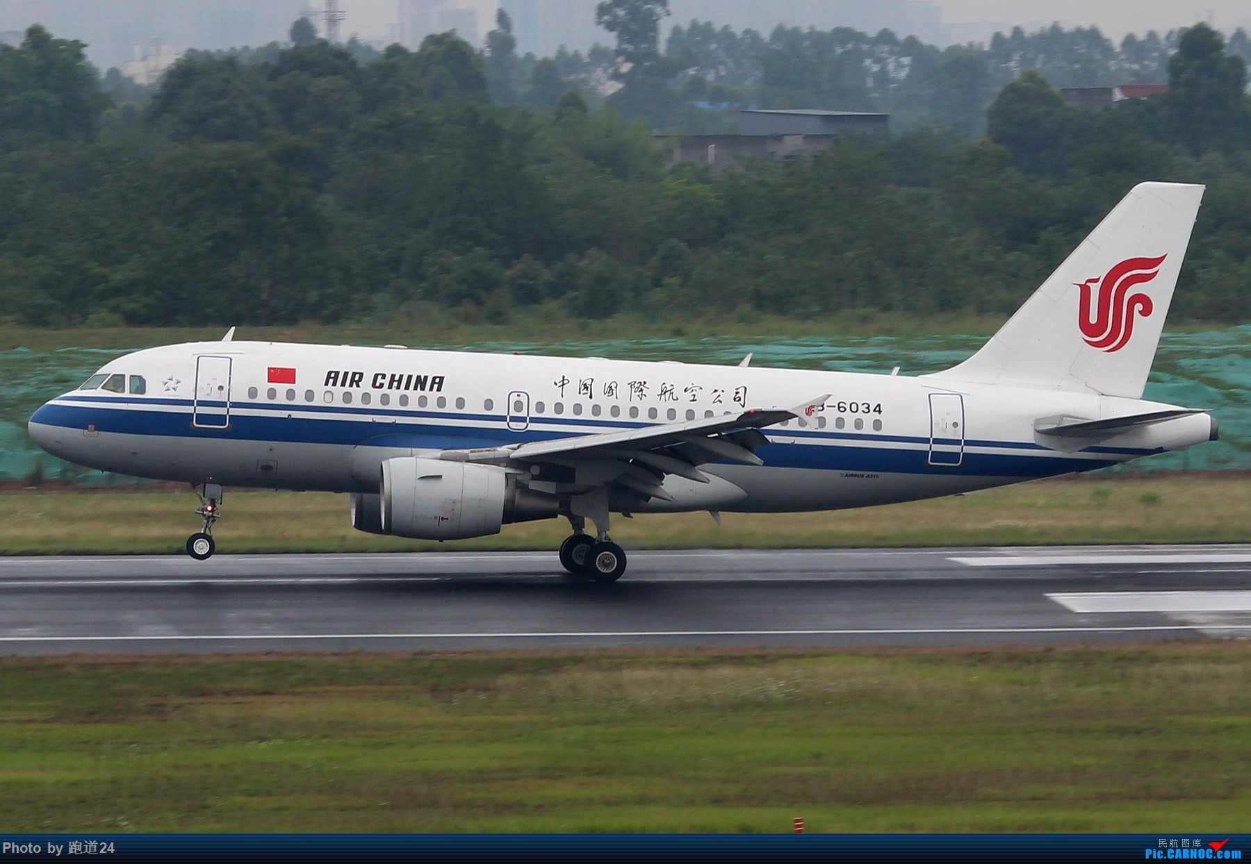 Re:[原创][多图党]6.15CTU拍机集锦【美联788,南方B73MAX】 AIRBUS A319-100 B-6034 中国成都双流国际机场