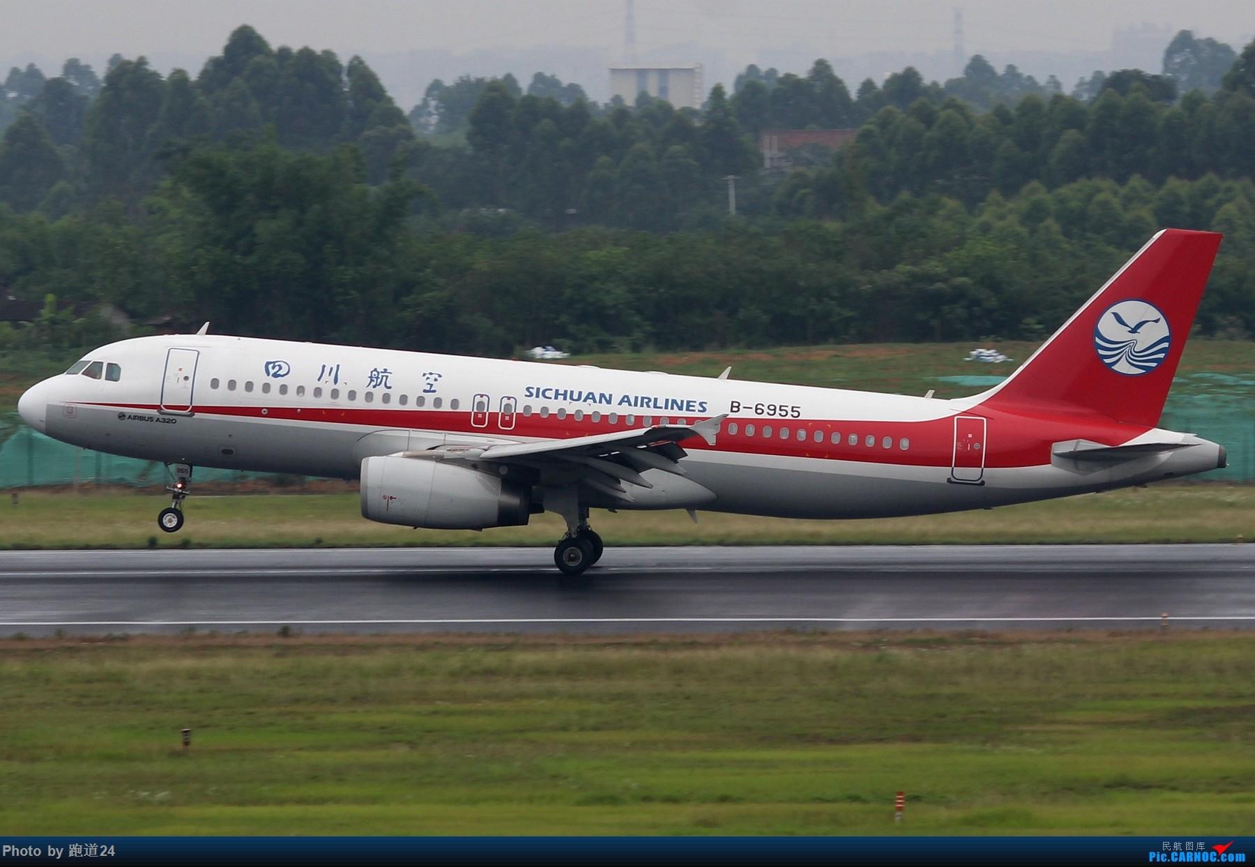 Re:[原创][多图党]6.15CTU拍机集锦【美联788,南方B73MAX】 AIRBUS A320-200 B-6955 中国成都双流国际机场