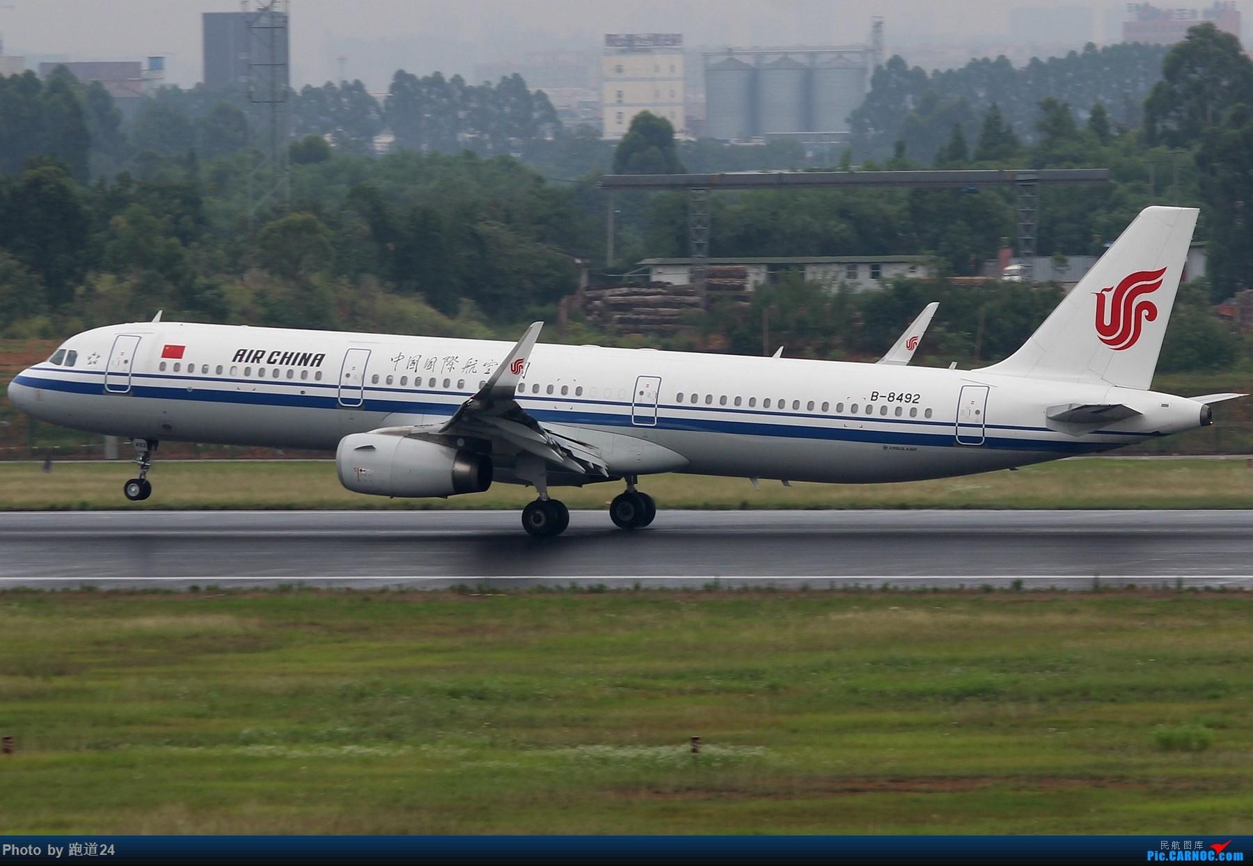 Re:[原创][多图党]6.15CTU拍机集锦【美联788,南方B73MAX】 AIRBUS A321-200 B-8492 中国成都双流国际机场