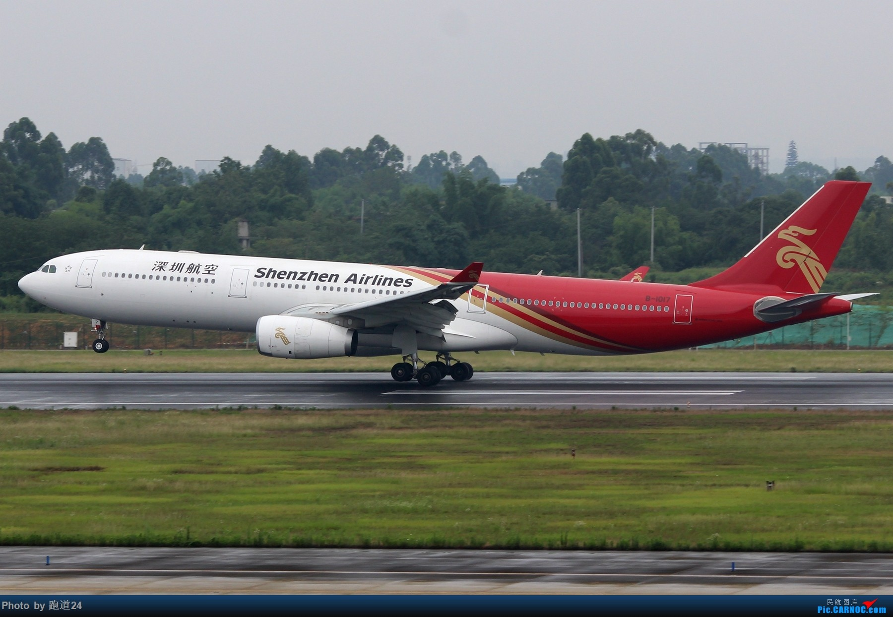 Re:[原创][多图党]6.15CTU拍机集锦【美联788,南方B73MAX】 AIRBUS A330-300 B-1017 中国成都双流国际机场