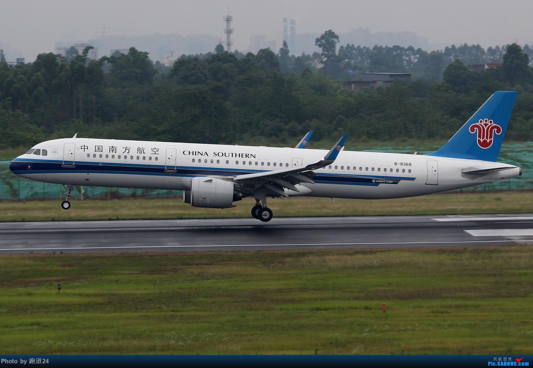 Re:[原创][多图党]6.15CTU拍机集锦【美联788,南方B73MAX】 AIRBUS A321NEO B-8368 中国成都双流国际机场