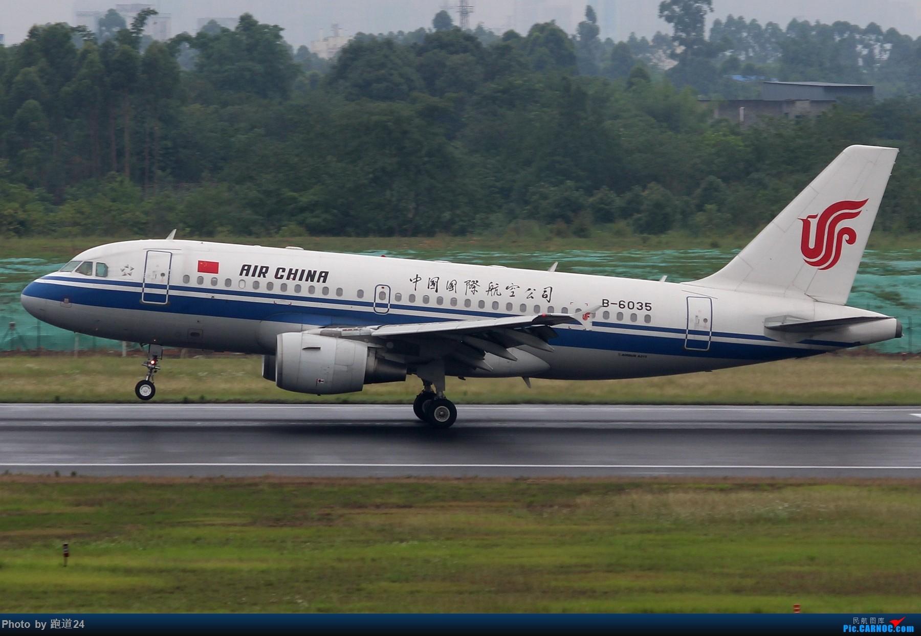Re:[原创][多图党]6.15CTU拍机集锦【美联788,南方B73MAX】 AIRBUS A319-100 B-6035 中国成都双流国际机场