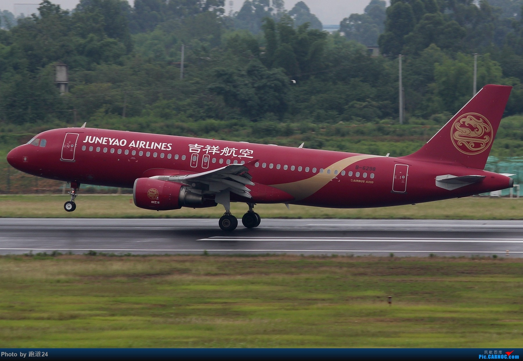 Re:[原创][多图党]6.15CTU拍机集锦【美联788,南方B73MAX】 AIRBUS A320-200 B-6298 中国成都双流国际机场