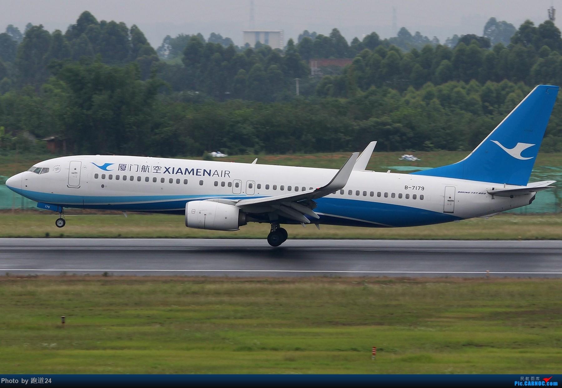 Re:[原创][多图党]6.15CTU拍机集锦【美联788,南方B73MAX】 BOEING 737-800 B-7179 中国成都双流国际机场