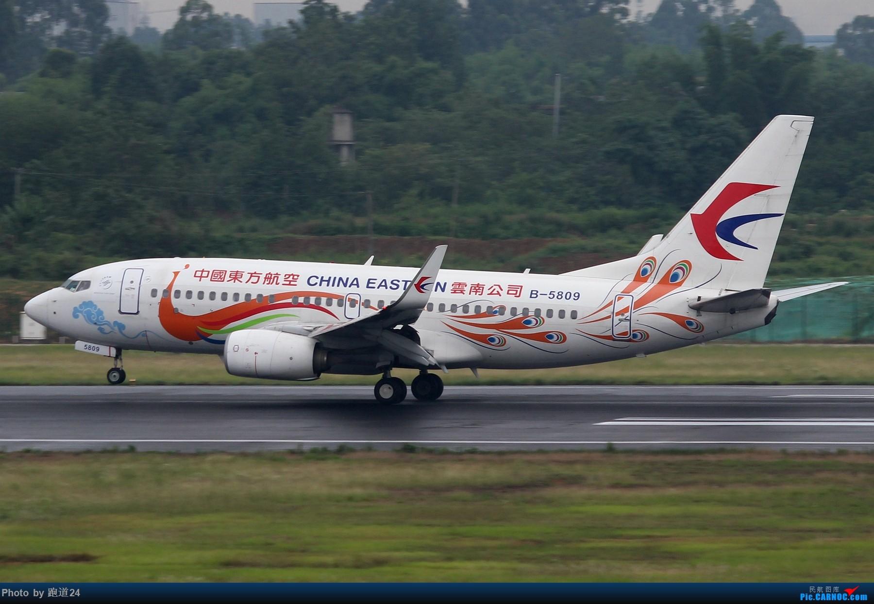 Re:[原创][多图党]6.15CTU拍机集锦【美联788,南方B73MAX】 BOEING 737-700 B-5809 中国成都双流国际机场