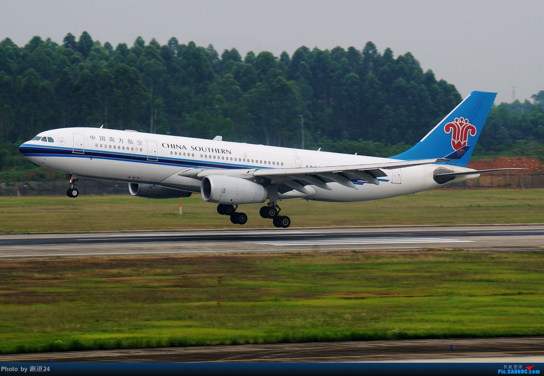 Re:[原创][多图党]6.15CTU拍机集锦【美联788,南方B73MAX】 AIRBUS A330-200 B-6059 中国成都双流国际机场