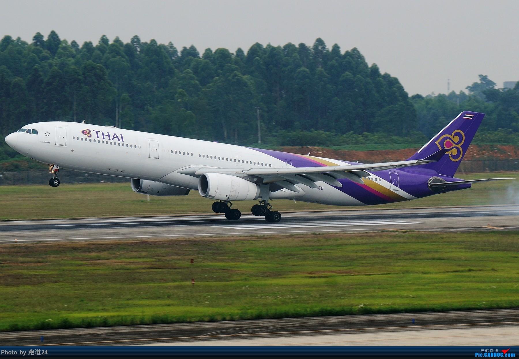 Re:[原创][多图党]6.15CTU拍机集锦【美联788,南方B73MAX】 AIRBUS A330-300 HS-TEO 中国成都双流国际机场