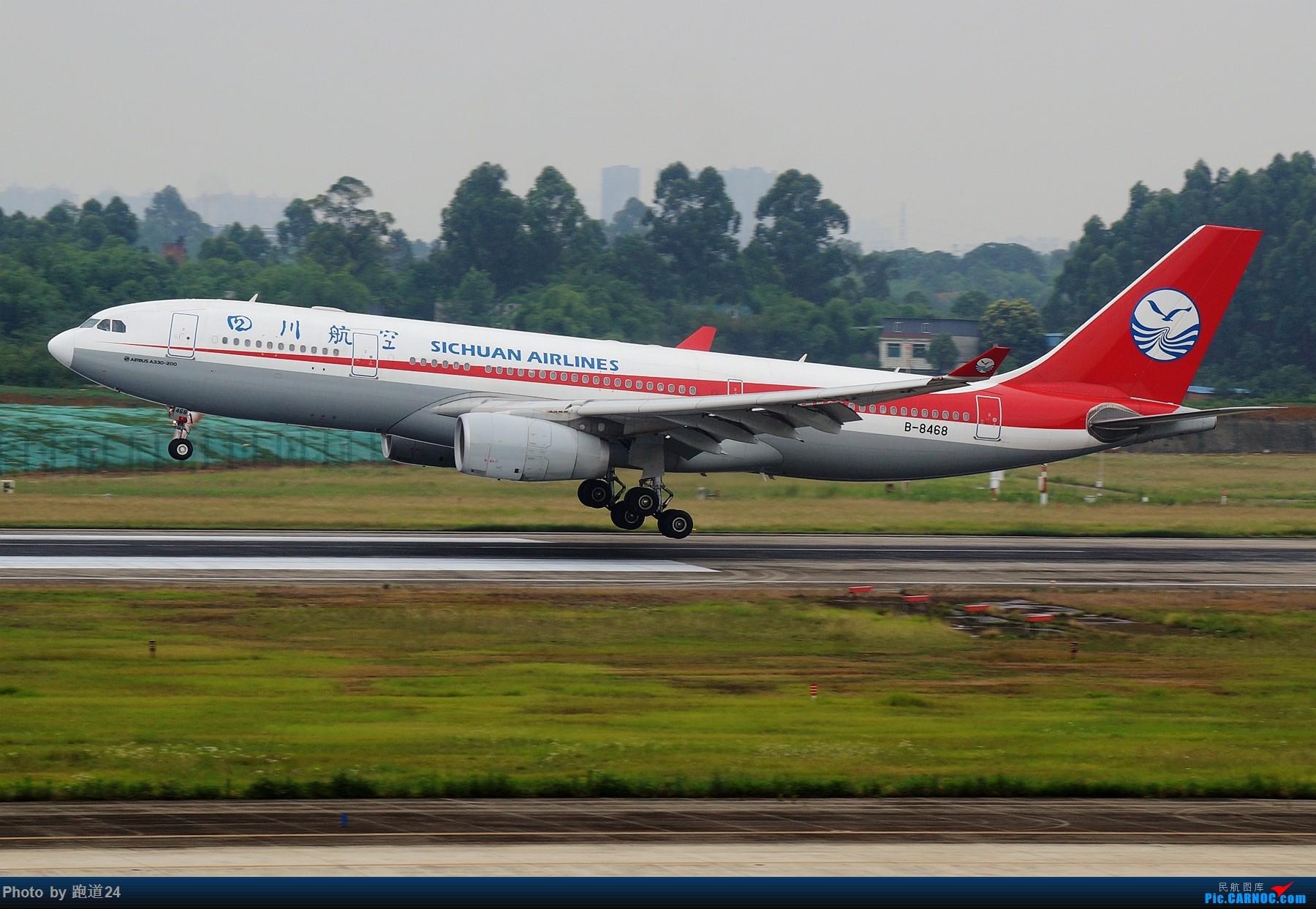 Re:[原创][多图党]6.15CTU拍机集锦【美联788,南方B73MAX】 AIRBUS A330-200 B-8468 中国成都双流国际机场
