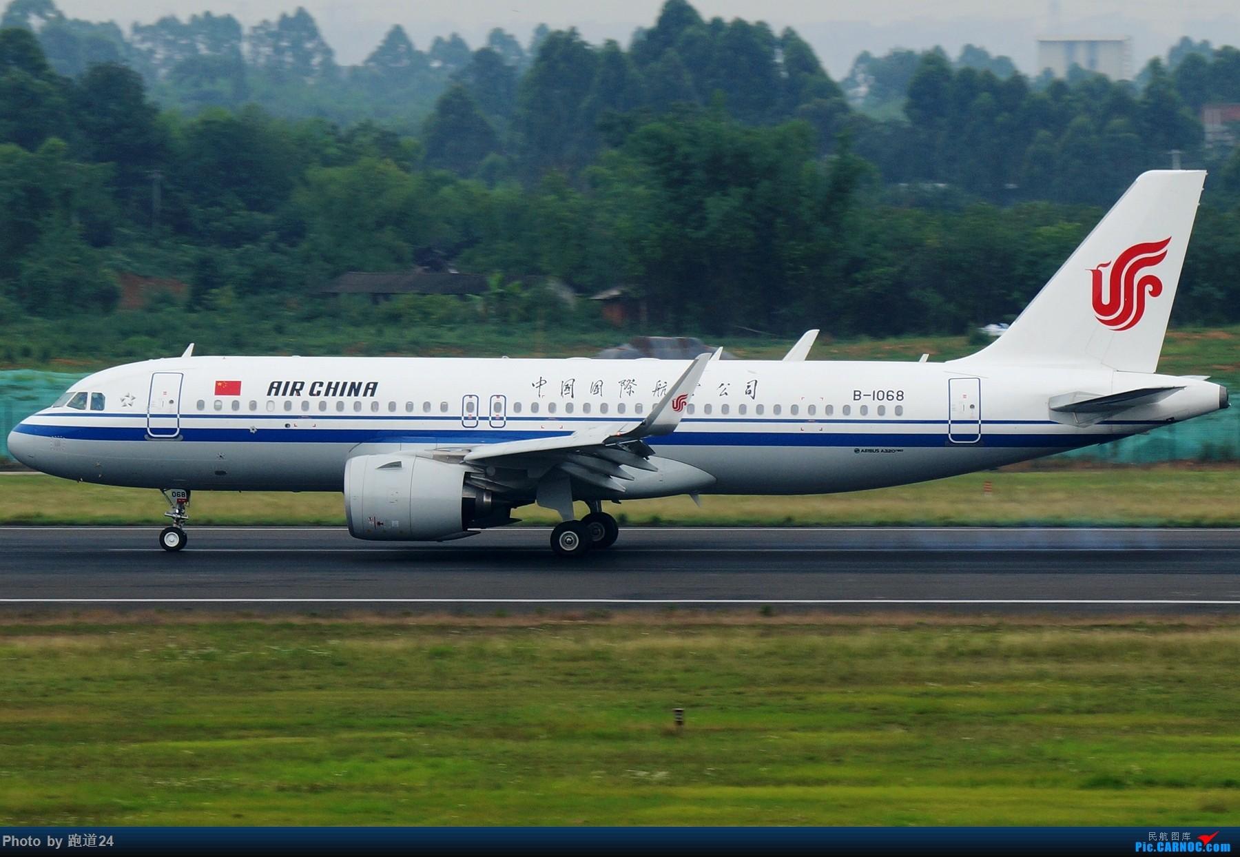 Re:[原创][多图党]6.15CTU拍机集锦【美联788,南方B73MAX】 AIRBUS A320NEO B-1068 中国成都双流国际机场