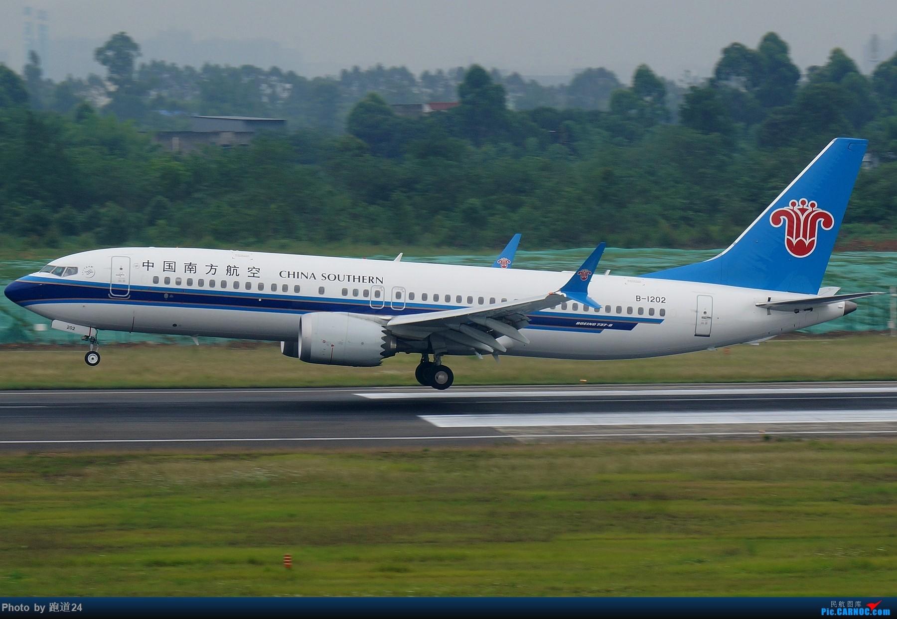 Re:[原创][多图党]6.15CTU拍机集锦【美联788,南方B73MAX】 BOEING 737MAX-8 B-1202 中国成都双流国际机场