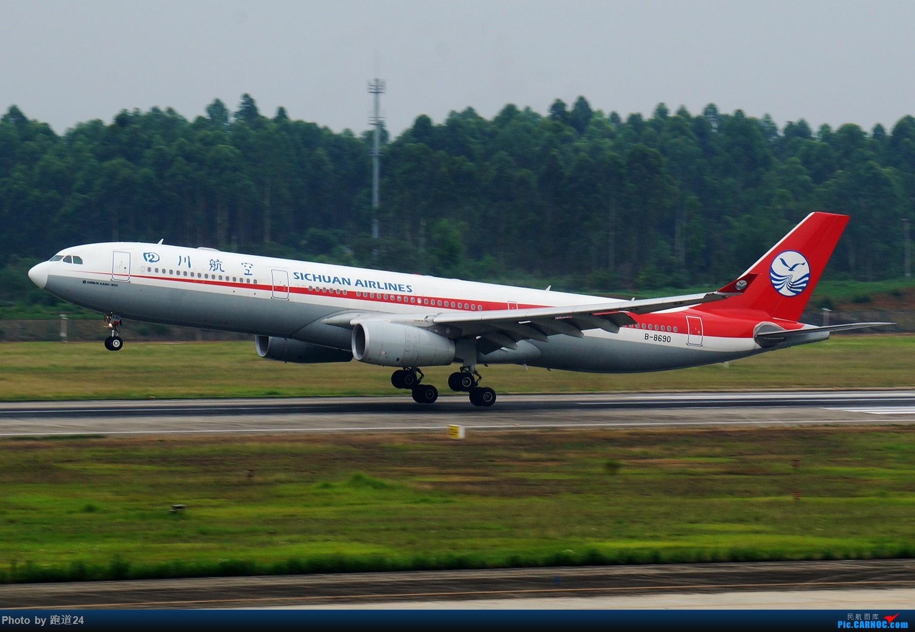 Re:[原创][多图党]6.15CTU拍机集锦【美联788,南方B73MAX】 AIRBUS A330-300 B-8690 中国成都双流国际机场