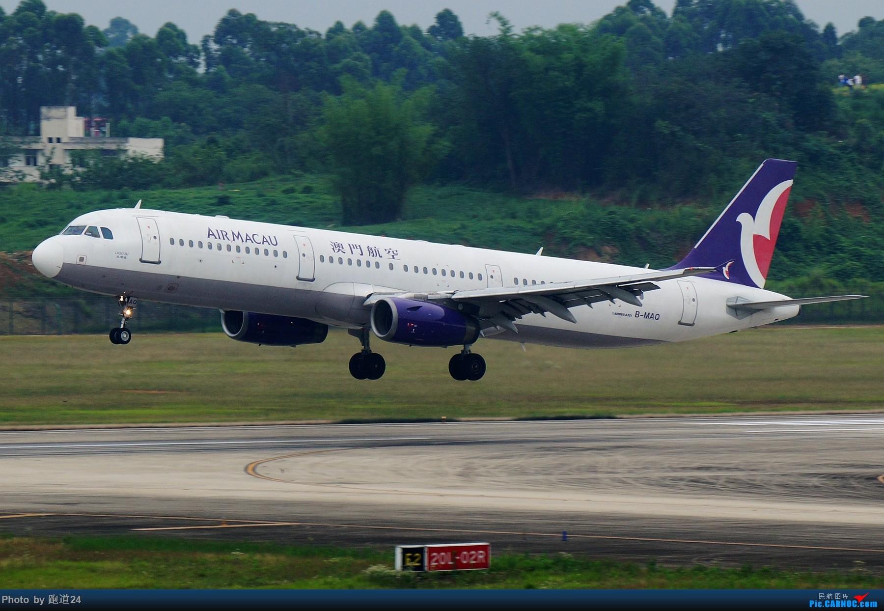 Re:[原创][多图党]6.15CTU拍机集锦【美联788,南方B73MAX】 AIRBUS A321-200 B-MAQ 中国成都双流国际机场
