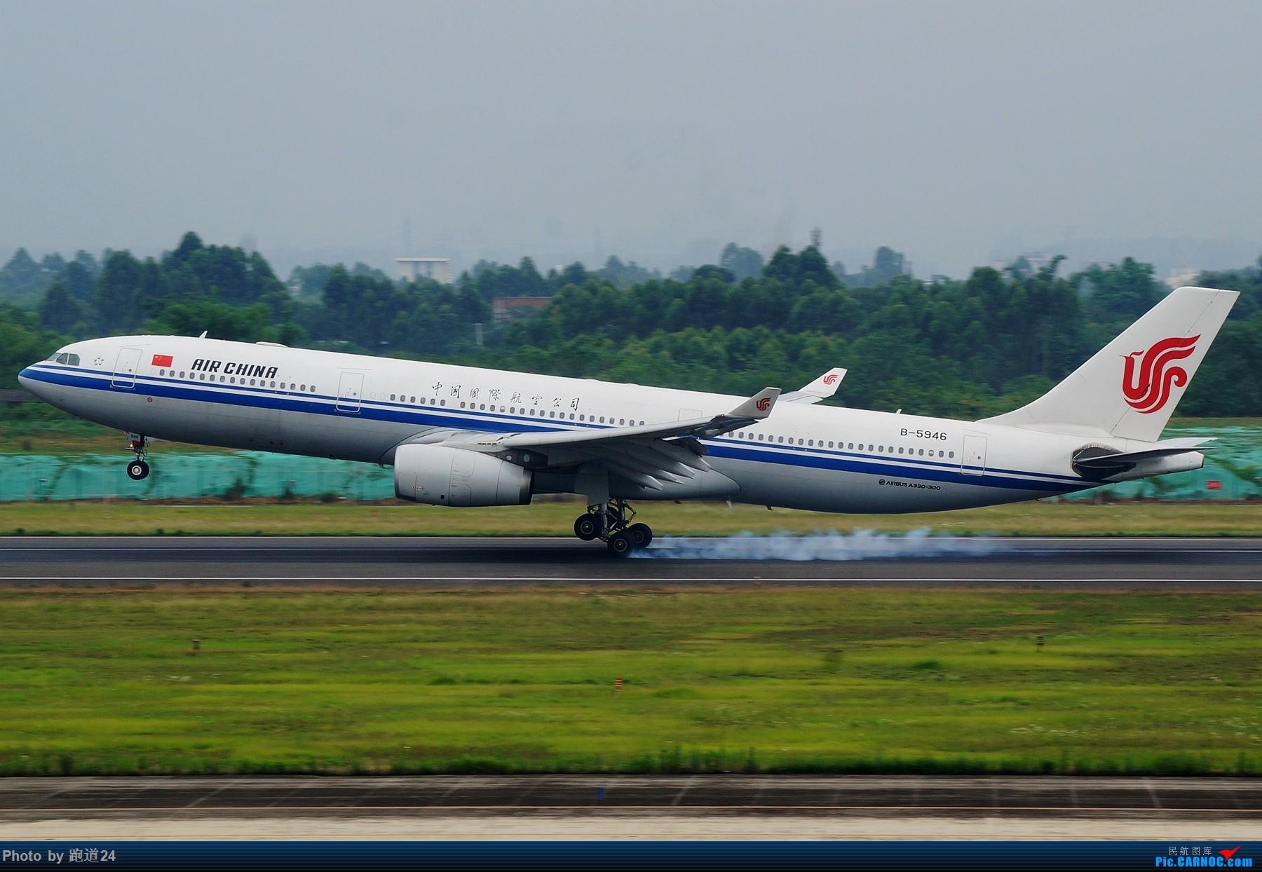 Re:[原创][多图党]6.15CTU拍机集锦【美联788,南方B73MAX】 AIRBUS A330-300 B-5946 中国成都双流国际机场