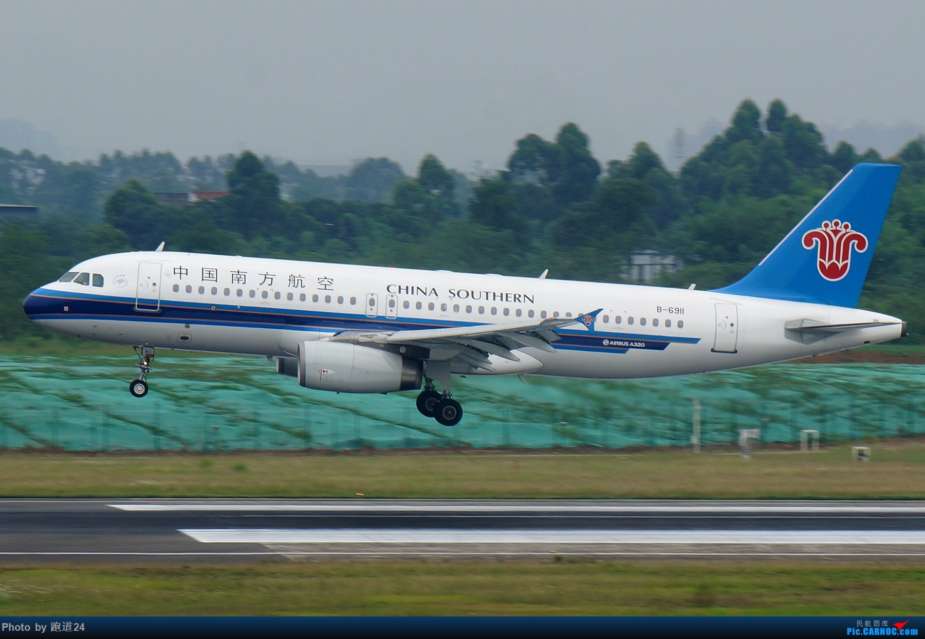 Re:[原创][多图党]6.15CTU拍机集锦【美联788,南方B73MAX】 AIRBUS A320-200 B-6911 中国成都双流国际机场